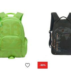 Мужские рюкзаки 🤟