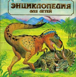 Biology Encyclopedia for children of Avanta +