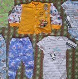 New things for children