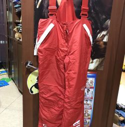 Pants from Bosco New Ski!