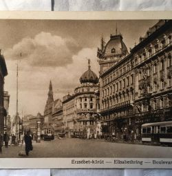 Vintage Postcard from Hungary