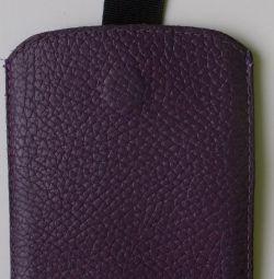 Чохол витяжної фіолетовий універсальний