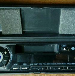Ταινία εγγραφής LG HIGH POWER 45W x 4 (για αυτοκίνητο)