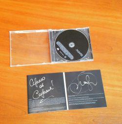 Sergey Lazarev'in imzasıyla albüm