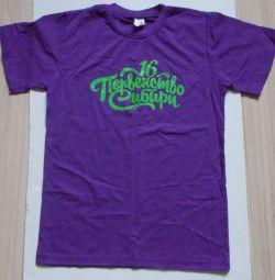 T-shirt μωβ