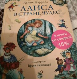 Cartea nouă: