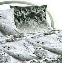 Shuyskaya bed