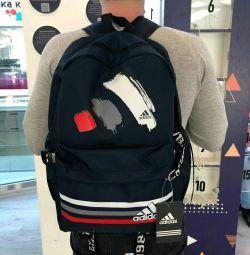Σχολή Backpack