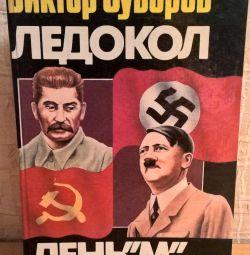 Βίκτορ Σουβορόφ: Παγοθραυστικό. Ημέρα