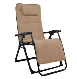 RELAX METAL CHAIR HM5152 BEIGE CU CUSHION