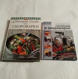 Pressure cooker new books recipes