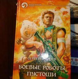 fantezie. Serghei Zaitsev
