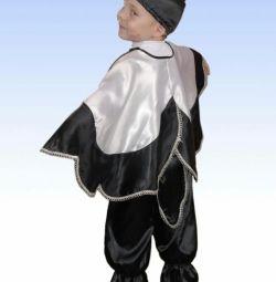 Costumul de chiuvetă