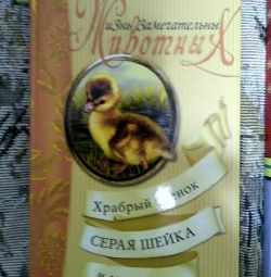 Ιστορίες για τα ζώα Mama-Sibiryak Kuprin Zhitkov Pr