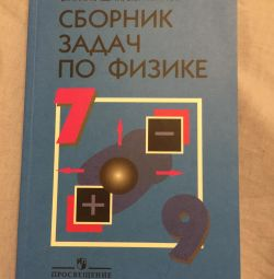 Collection of problems in physics for 7-9 cells. IN AND. Lukashik