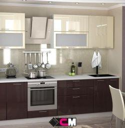 Bucătărie Xenia 2.8m. MDF