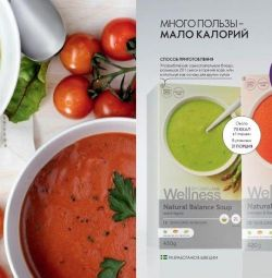 Суп Wellness