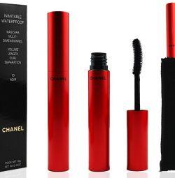 Chanel Μάσκαρα σε βελούδο για ΔΩΡΕΑΝ!