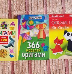 Βιβλία Origami