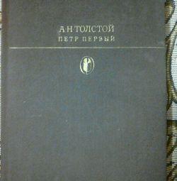 Α. Τολστόι