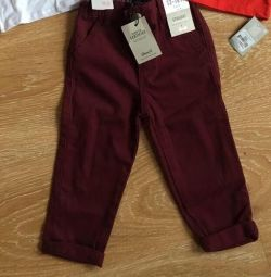 New 86 cm jeans by Primark