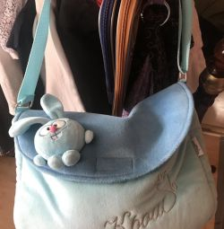 Children's handbag plush