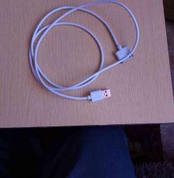 Şarj etmek için bir kablo satıyorum.