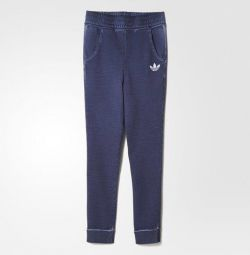 Adidas Trefoil Trousers