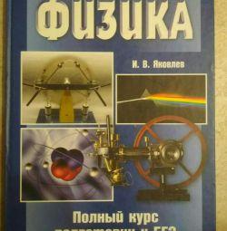 IV Yakovlev Fizică. Curs complet de pregătire pentru examen