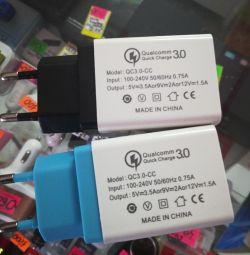 Caseta de încărcare rapidă USB 5V-12V