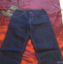 Teenage Jeans