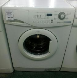 Samsung WF6458S7W washing machine used