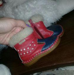 Çocuk botları!