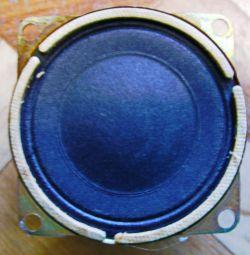 Speaker 0.5GDSH-2 8 Ohm 1 pc.