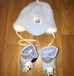 Warm hat and booties