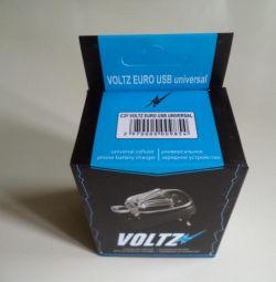 Βάτραχος VOLTZ USB