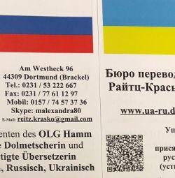 Tercüme bürosu Reitz-Krasko