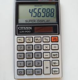 Калькулятор CitizenLN-700