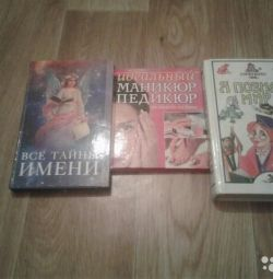 cărți