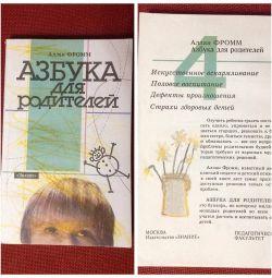Alphabet for parents (Soviet period)