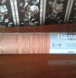 Wallpaper Roll Palette