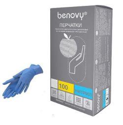 BПерчатки BENOVY Nitrile Голубые, S,M,L 100 пар