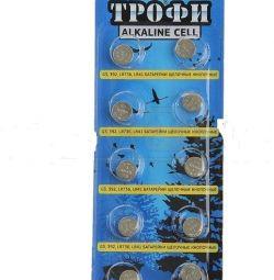 Battery TROFI G3 (392)