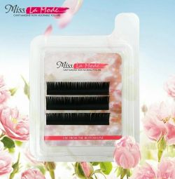 Eyelashes Mix D new (10mm, 11mm, 12mm) 0.10 and 0.20