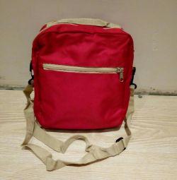 Bag-messenger