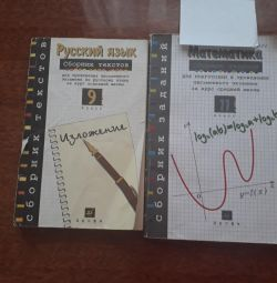 Textbooks on mathematics and Russian