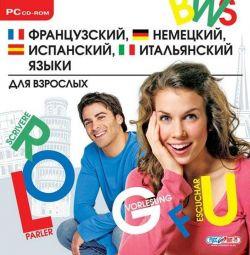 ПО/CD-ROM