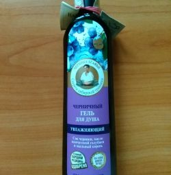 Moisturizing shower gel Blueberry rba 280ml