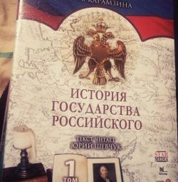 N.M. Karamzin History of the Russian State