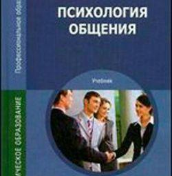 Psihologia comunicării Panfilov